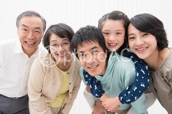 家族のあり方