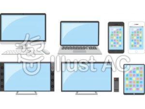 デジタル生前整理